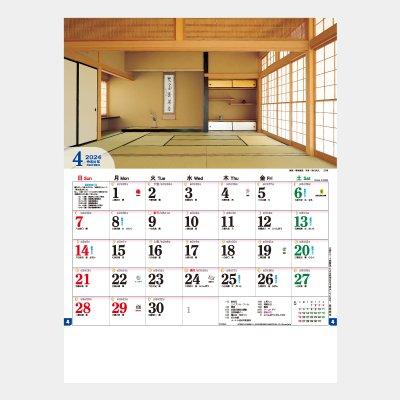 TD-816  すきや造り(月の満ち欠けと旧暦付)