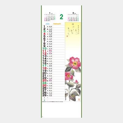 YK-2042  花のこころ