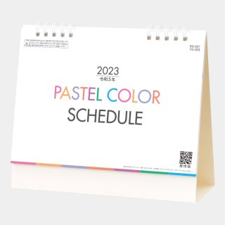 SG-927  PASTEL COLOR SCHEDULE