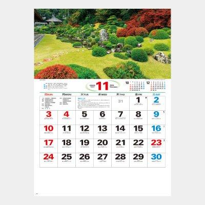 NK-135  庭の四季