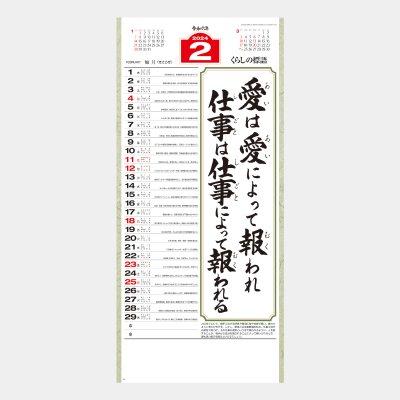 NK-189  愛(大)長紐付