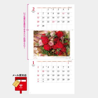 NK-903  フローラルヒーリング(花療法)(2か月文字)