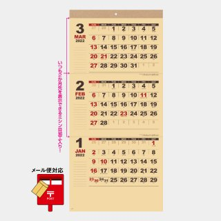 <img class='new_mark_img1' src='//img.shop-pro.jp/img/new/icons51.gif' style='border:none;display:inline;margin:0px;padding:0px;width:auto;' />NK-910  クラフトメモ(3か月文字)