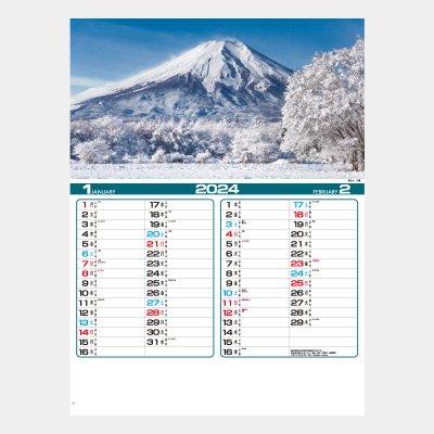 IC-215  四季の日本