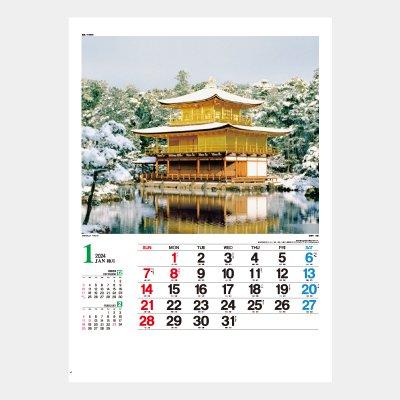 IC-294  日本庭園