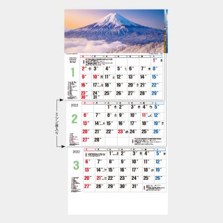 <img class='new_mark_img1' src='//img.shop-pro.jp/img/new/icons51.gif' style='border:none;display:inline;margin:0px;padding:0px;width:auto;' />TD-780  日本風景3ヶ月メモ-上から順タイプ-
