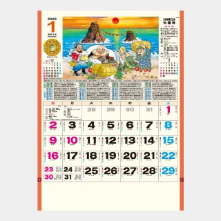 <img class='new_mark_img1' src='//img.shop-pro.jp/img/new/icons51.gif' style='border:none;display:inline;margin:0px;padding:0px;width:auto;' />TD-854  七福神