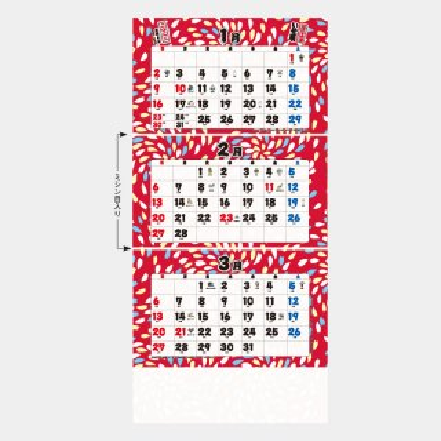 TD-982  江戸千代紙 3ヶ月文字S-上から順タイプ-