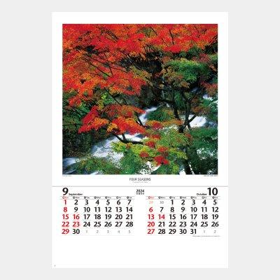 NK-407  四季 前田真三・前田晃作品集(フィルム)