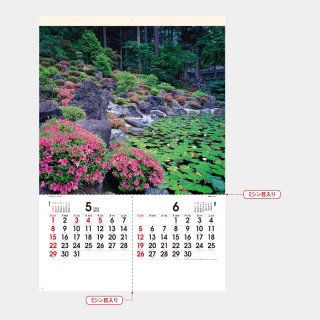 <img class='new_mark_img1' src='//img.shop-pro.jp/img/new/icons51.gif' style='border:none;display:inline;margin:0px;padding:0px;width:auto;' />SG-504  茶庭(フィルム)