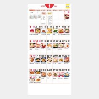 NK-925  デリッシュキッチン〜作りたい!が見つかる365日おいしいレシピ〜