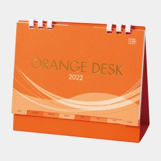 ND-300  ORANGE DESK