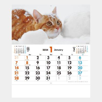 TC-3  メール便 ペットカレンダー