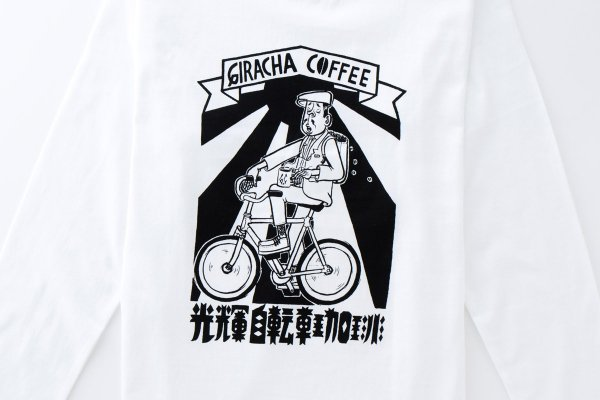 GIRACHA COFFEE X ESOW ORIGINAL TEE