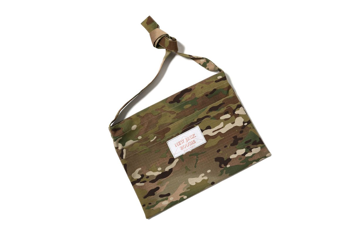 US ARMY MultiCam Musette
