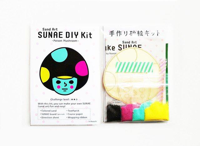 【砂絵キット】 -毒キノコ- SUNAE(sand art) DIY Kit -Poison Mushroom-