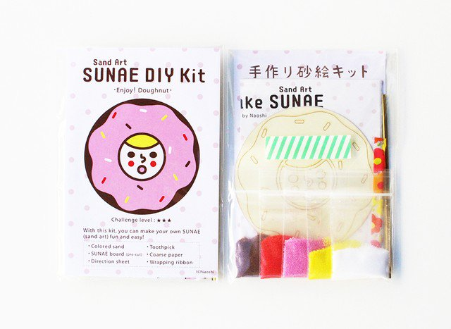 【砂絵キット】 -Enjoy!ドーナツ- SUNAE(sand art) DIY Kit -Enjoy! Doughnut-