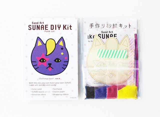 【砂絵キット】 -パンク猫- SUNAE(sand art) DIY Kit -Punk Cat-