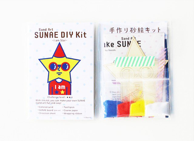 【砂絵キット】 -I am Star- SUNAE(sand art) DIY Kit I am star-