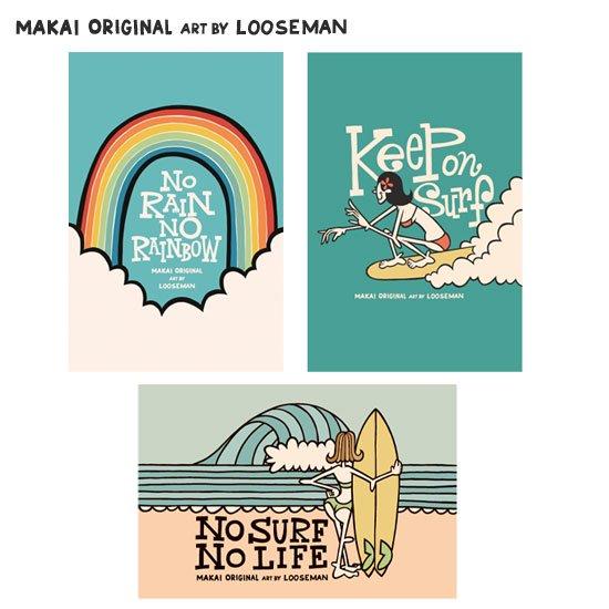 ポストカード 3枚セット<br>Ma kai限定デザイン