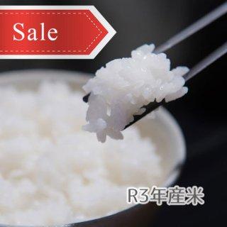H30年産★SALE★むすび米
