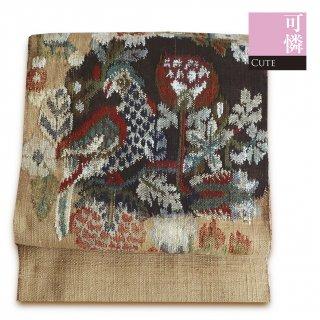 【名古屋帯】キャラメル色のメルヘン模様の帯