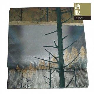 【六通袋帯】銀色地に緑の樹木