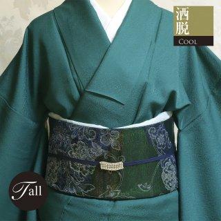 【付下げ/トールサイズ】裾が青い、深みのある孔雀色の付下げ身丈167 裄66.5