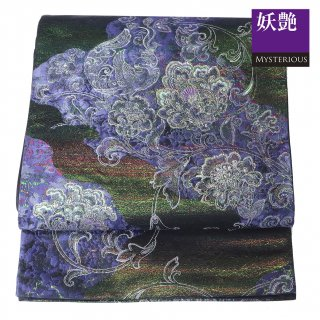 【六通袋帯】玉虫色の緑に紫の雲取りの地に牡丹唐草と鳳凰