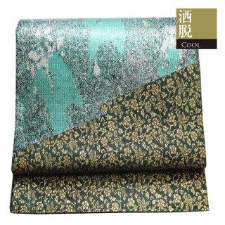 【六通袋帯】緑地に牡丹唐草 箔 切替銀と青緑の文様
