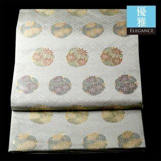 【六通袋帯】 箔屋清兵衛 花丸文 淡いグレーの花菱地紋