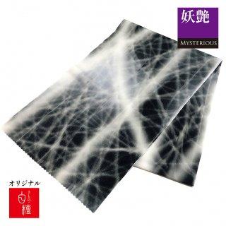 【帯揚げ】オリジナル新製品「蜘蛛の糸ぼかし」