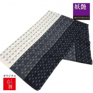 【帯揚げ】オリジナル新製品「白・グレー・黒にドットの鱗模様」