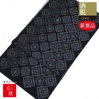 【帯揚げ】オリジナル新製品「刺し子のドット柄」黒