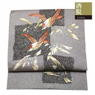 【名古屋帯】正絹塩瀬たたき染 粋で可愛い雀 作家物 お太鼓柄