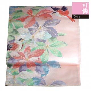 【袋帯】ピンクの地色に紫、白の花に小鳥の柄