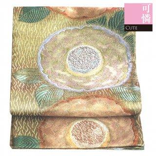 【袋帯】金色の地にモダンで大きい花