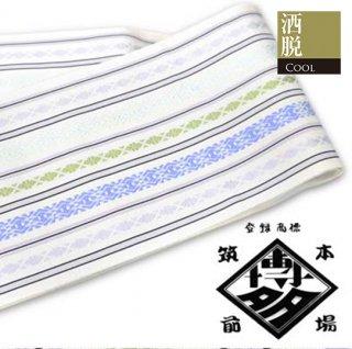 【半幅帯】白い博多四寸単帯 新品