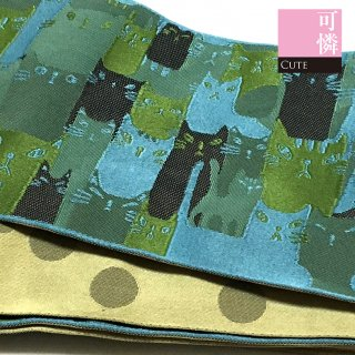 【半幅帯】緑色の猫 長尺 新品