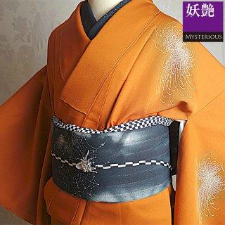 【訪問着[袷]】オレンジ色の紗綾形の地に白の乱菊