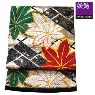 【名古屋帯】アンティーク 金色の檜垣模様に紅葉の刺繍