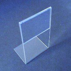 L形カード立て 257×182(タテ)