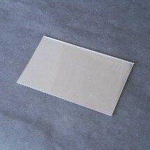 フラットカード入れ【薄】40×63(10個入)