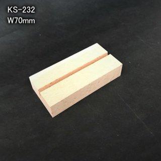 木製パネル立てW70(300個入)