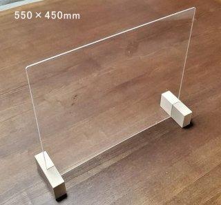 透明アクリル卓上パーテーション(木製台)大 タテ・ヨコ兼用
