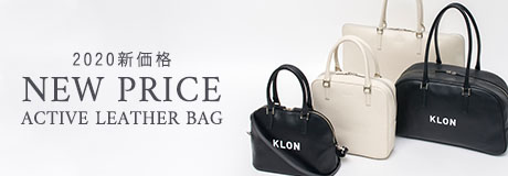 ACTIVE LEATHER BAG NEW PRICE