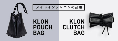 新商品 KLON CLUTCH BAG&KLON POUCH BAG WEB先行発売!