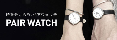 PAIR WATCH