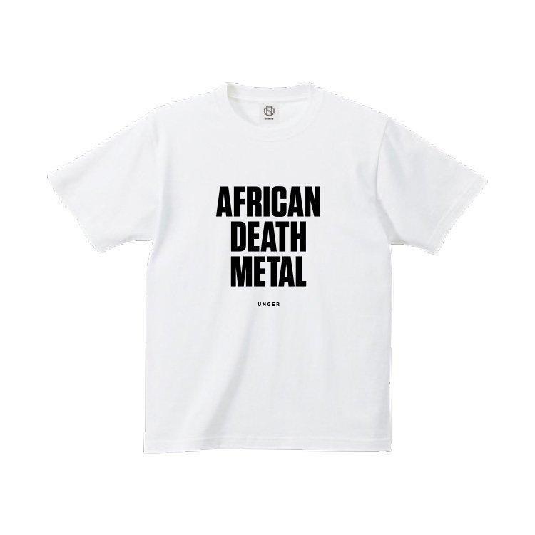 UNGER AFRICAN DEATH METAL (MENS WHITE)