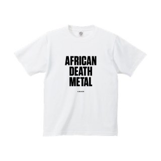 UNGER AFRICAN DEATH METAL (MENS WHITE)